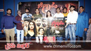 Suryaa Crime Filim - Crime Mirror