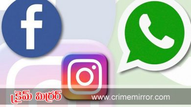 whatsapp facebook - Crime Mirror